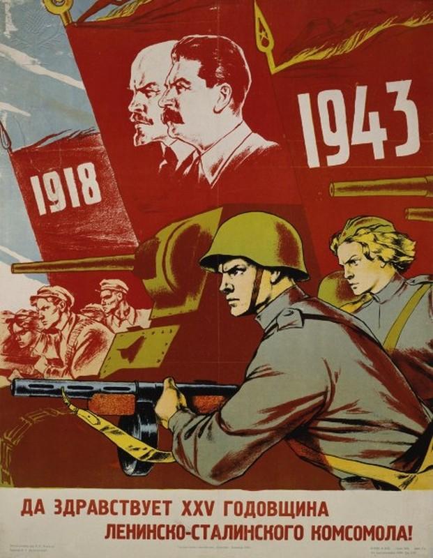 war poster: Russian Communist poster