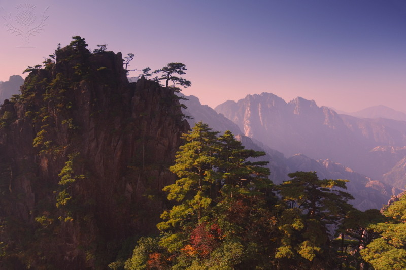 Huang Shan Yellow Mountain
